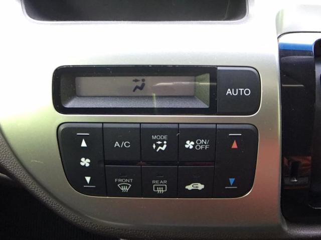 G・Aパッケージ シート ハーフレザー/ヘッドランプ HID/EBD付ABS/横滑り防止装置/アイドリングストップ/エアバッグ 運転席/エアバッグ 助手席/エアバッグ サイド/アルミホイール/パワーウインドウ 記録簿(10枚目)