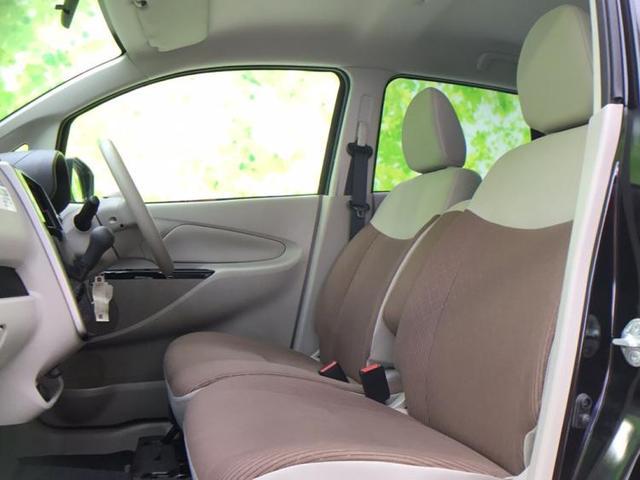 M 4WD/運転席シートヒーター 禁煙車 記録簿 アイドリングストップ レンタカーアップ(5枚目)