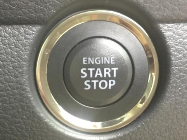 G 社外 7インチ メモリーナビ/EBD付ABS/横滑り防止装置/アイドリングストップ/TV/エアバッグ 運転席/エアバッグ 助手席/パワーウインドウ/キーレスエントリー/オートエアコン ワンオーナー(11枚目)
