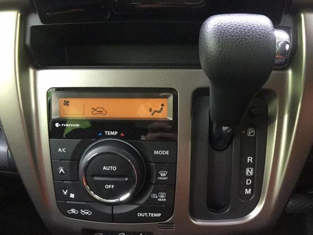 JスタイルIIターボ 社外 7インチ メモリーナビ/車線逸脱防止支援システム/ヘッドランプ HID/ETC/EBD付ABS/横滑り防止装置/アイドリングストップ/TV/エアバッグ 運転席/エアバッグ 助手席 ワンオーナー(11枚目)