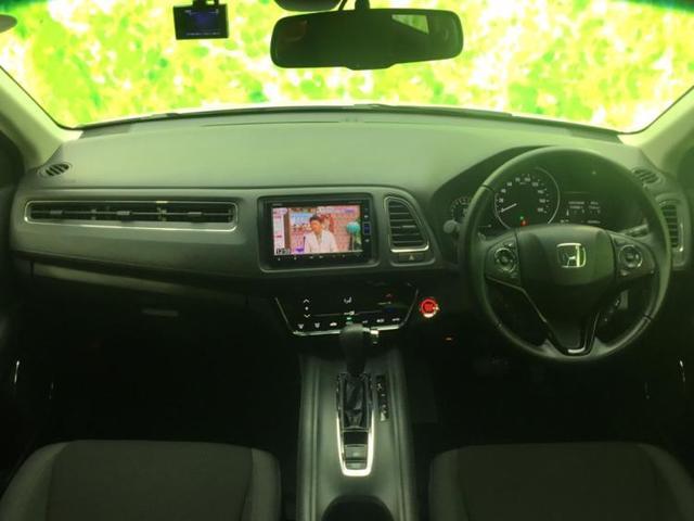 X・ホンダセンシング 純正 7インチ メモリーナビ/ヘッドランプ LED/ETC/EBD付ABS/横滑り防止装置/アイドリングストップ/TV/エアバッグ 運転席/エアバッグ 助手席/エアバッグ サイド/アルミホイール(4枚目)