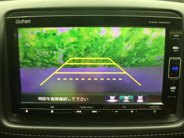 X・ホンダセンシング 純正 7インチ メモリーナビ/ヘッドランプ LED/ETC/EBD付ABS/横滑り防止装置/アイドリングストップ/TV/エアバッグ 運転席/エアバッグ 助手席/エアバッグ サイド/アルミホイール(10枚目)