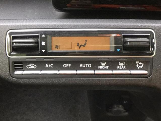 X MC後モデル/後退時ブレーキサポート/DSBS 衝突被害軽減システム LEDヘッドランプ 記録簿 アイドリングストップ シートヒーター(12枚目)