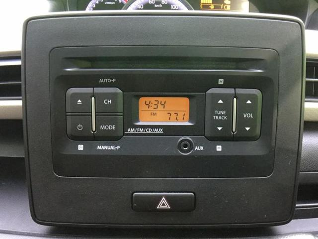 FX 純正CDオーディオ/キーレス/シートヒーター 記録簿 盗難防止装置 アイドリングストップ(9枚目)