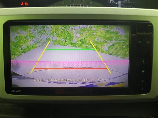 LファインセレクションSA 純正7インチナビ/フルセグ/バックモニター/Bluetooth バックカメラ LEDヘッドランプ ワンオーナー メモリーナビ パークアシスト ETC 記録簿 盗難防止装置 アイドリングストップ(10枚目)