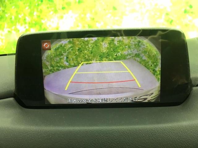 XDプロアクティブ 純正7インチナビ/バックモニター/レーダークルーズ 衝突被害軽減システム アダプティブクルーズコントロール バックカメラ LEDヘッドランプ ワンオーナー DVD再生 ETC Bluetooth(9枚目)