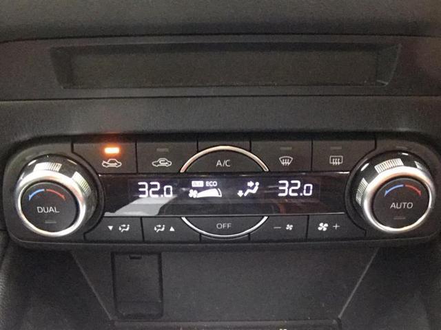 XDプロアクティブ 純正7インチナビ/バックモニター/レーダークルーズ 衝突被害軽減システム アダプティブクルーズコントロール バックカメラ LEDヘッドランプ ワンオーナー DVD再生 ETC Bluetooth(12枚目)