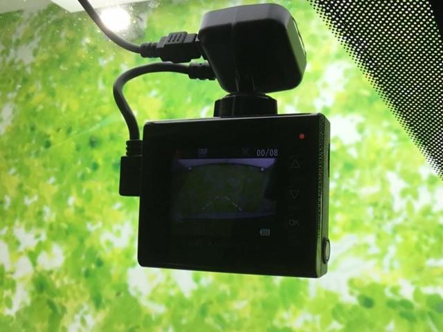 XDプロアクティブ 純正7インチナビ/バックモニター/レーダークルーズ 衝突被害軽減システム アダプティブクルーズコントロール バックカメラ LEDヘッドランプ ワンオーナー DVD再生 ETC Bluetooth(16枚目)