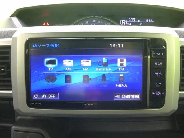 X SA 社外7インチナビ/HID/地デジ/BT/両側スライド 衝突被害軽減システム ワンオーナー 禁煙車 メモリーナビ HIDヘッドライト Bluetooth 片側電動スライド 記録簿 アイドリングストップ(10枚目)