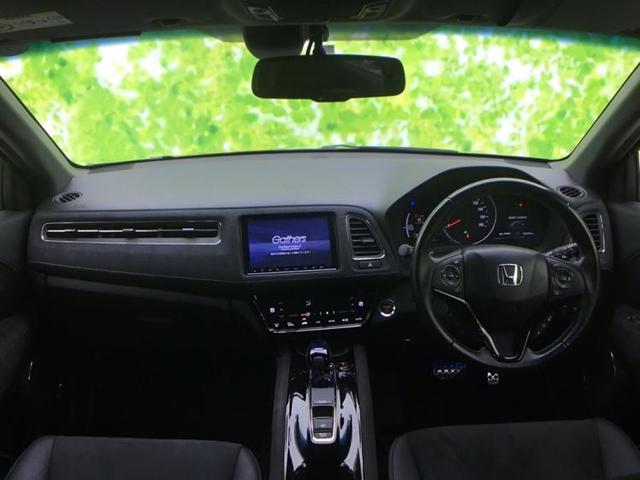 ハイブリッドRS・ホンダセンシング 純正 8インチ メモリーナビ/シート ハーフレザー/ヘッドランプ LED/ETC/EBD付ABS/横滑り防止装置/アイドリングストップ/TV/エアバッグ 運転席/エアバッグ 助手席 LEDヘッドランプ(4枚目)