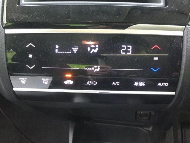 13G・F EBD付ABS/横滑り防止装置/アイドリングストップ/エアバッグ 運転席/エアバッグ 助手席/アルミホイール/パワーウインドウ/キーレスエントリー/オートエアコン/パワーステアリング/盗難防止システム(11枚目)