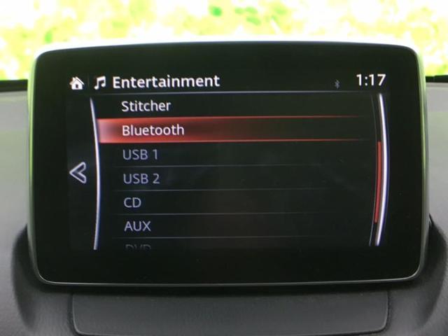 XDツーリング 純正 7インチ メモリーナビ/ヘッドランプ HID/ETC/EBD付ABS/横滑り防止装置/アイドリングストップ/TV/エアバッグ 運転席/エアバッグ 助手席/エアバッグ サイド/アルミホイール(10枚目)