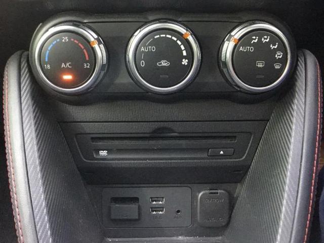XDツーリング 純正 7インチ メモリーナビ/ヘッドランプ HID/ETC/EBD付ABS/横滑り防止装置/アイドリングストップ/TV/エアバッグ 運転席/エアバッグ 助手席/エアバッグ サイド/アルミホイール(11枚目)