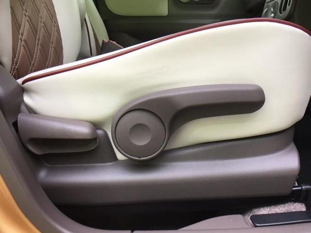 G EBD付ABS/アイドリングストップ/エアバッグ 運転席/エアバッグ 助手席/アルミホイール/パワーウインドウ/キーレスエントリー/パワーステアリング/盗難防止システム/マニュアルエアコン 禁煙車(16枚目)