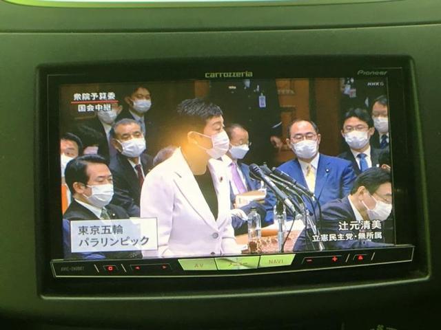 スポーツ 社外7インチナビ/クルーズコントロール/TV オートクルーズコントロール 禁煙車 メモリーナビ HIDヘッドライト Bluetooth 盗難防止装置(9枚目)