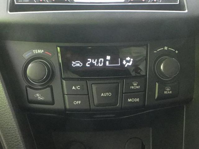 スポーツ 社外7インチナビ/クルーズコントロール/TV オートクルーズコントロール 禁煙車 メモリーナビ HIDヘッドライト Bluetooth 盗難防止装置(10枚目)