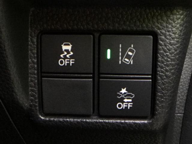 G・Lターボホンダセンシング 社外 7インチ メモリーナビ/シート ハーフレザー/車線逸脱防止支援システム/ヘッドランプ LED/ETC/EBD付ABS/横滑り防止装置/アイドリングストップ/TV/エアバッグ 運転席 記録簿(12枚目)