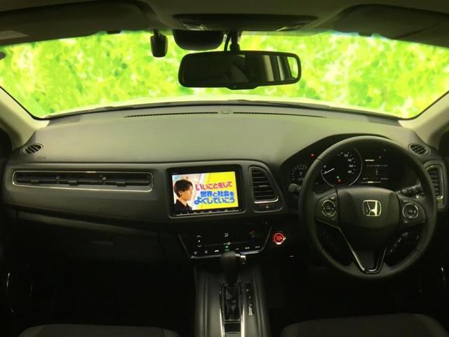 X・ホンダセンシング 純正 8インチ メモリーナビ/ヘッドランプ LED/ETC/EBD付ABS/横滑り防止装置/アイドリングストップ/TV/エアバッグ 運転席/エアバッグ 助手席/エアバッグ サイド/アルミホイール(4枚目)