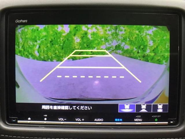 X・ホンダセンシング 純正 8インチ メモリーナビ/ヘッドランプ LED/ETC/EBD付ABS/横滑り防止装置/アイドリングストップ/TV/エアバッグ 運転席/エアバッグ 助手席/エアバッグ サイド/アルミホイール(10枚目)