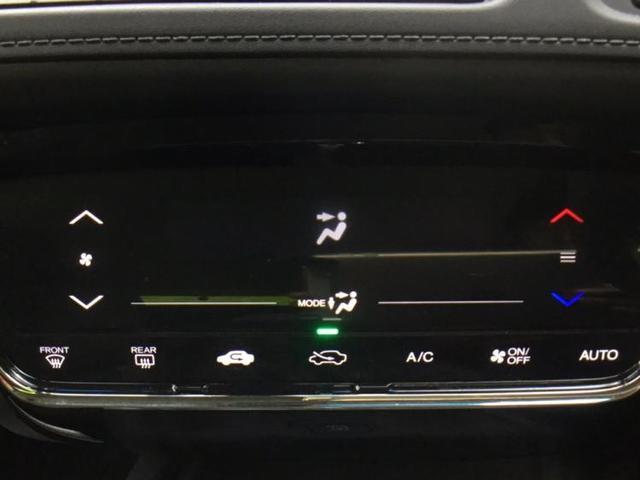 X・ホンダセンシング 純正 8インチ メモリーナビ/ヘッドランプ LED/ETC/EBD付ABS/横滑り防止装置/アイドリングストップ/TV/エアバッグ 運転席/エアバッグ 助手席/エアバッグ サイド/アルミホイール(11枚目)