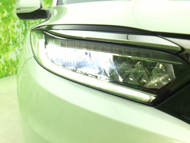X・ホンダセンシング 純正 8インチ メモリーナビ/ヘッドランプ LED/ETC/EBD付ABS/横滑り防止装置/アイドリングストップ/TV/エアバッグ 運転席/エアバッグ 助手席/エアバッグ サイド/アルミホイール(18枚目)