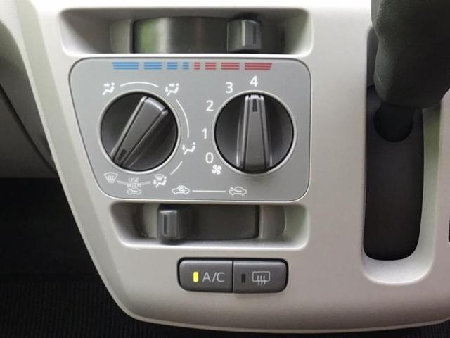 X SA3 オーディオ/LEDヘッド/クリアランスソナー ワンオーナー 禁煙車 レーンアシスト 記録簿 アイドリングストップ オートマチックハイビーム(10枚目)