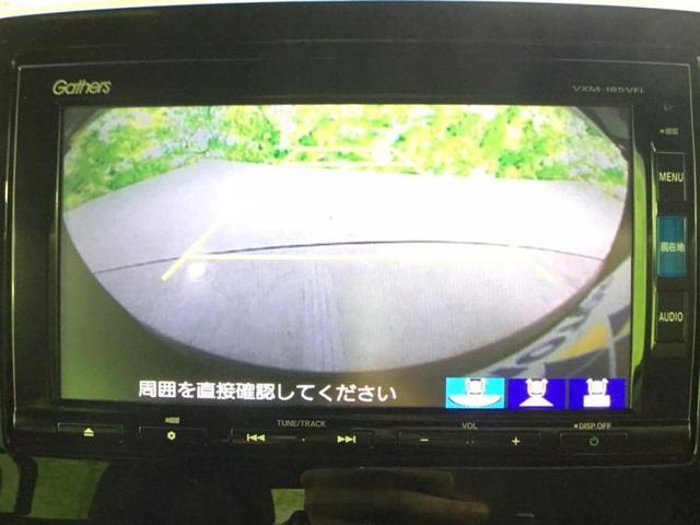 G・EXターボホンダセンシング 純正 7インチ メモリーナビ/シート ハーフレザー/車線逸脱防止支援システム/ヘッドランプ HID/ETC/EBD付ABS/横滑り防止装置/アイドリングストップ/TV/エアバッグ 運転席 ワンオーナー(10枚目)