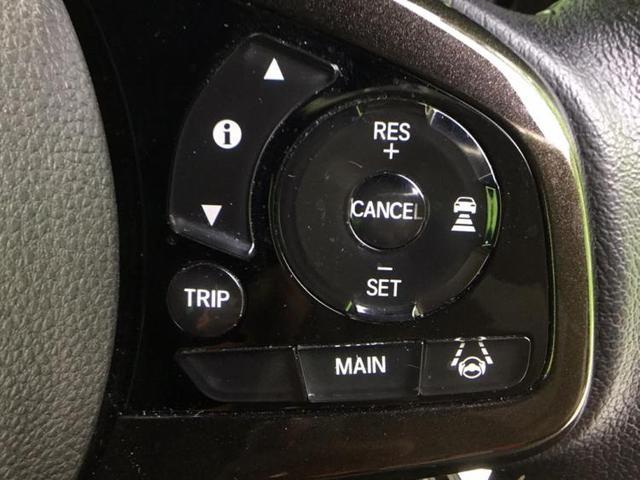G・EXターボホンダセンシング 純正 7インチ メモリーナビ/シート ハーフレザー/車線逸脱防止支援システム/ヘッドランプ HID/ETC/EBD付ABS/横滑り防止装置/アイドリングストップ/TV/エアバッグ 運転席 ワンオーナー(14枚目)
