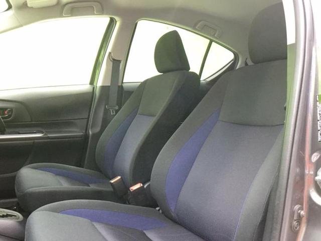 S 社外7型ナビ/バックモニター/トヨタセーフティ バックカメラ レーンアシスト パークアシスト ETC Bluetooth 記録簿 アイドリングストップ オートマチックハイビーム オートライト(5枚目)
