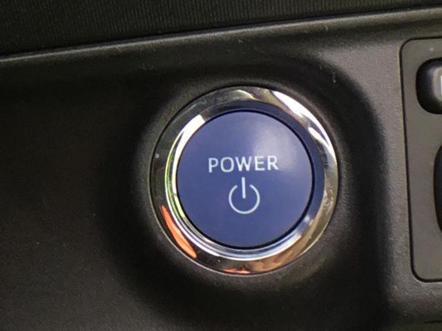 S 社外7型ナビ/バックモニター/トヨタセーフティ バックカメラ レーンアシスト パークアシスト ETC Bluetooth 記録簿 アイドリングストップ オートマチックハイビーム オートライト(12枚目)