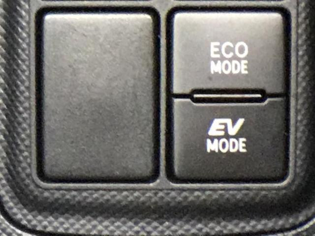 S 社外7型ナビ/バックモニター/トヨタセーフティ バックカメラ レーンアシスト パークアシスト ETC Bluetooth 記録簿 アイドリングストップ オートマチックハイビーム オートライト(16枚目)