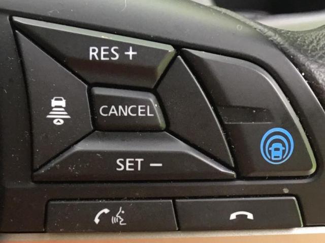 ハイウェイスターXプロパイロットエディション 社外7インチナビ/前後ドラレコ/全方位モニター/LED/地デジ/DVD/BT/社外 7インチ メモリーナビ/車線逸脱防止支援システム/ドライブレコーダー 前後/ヘッドランプ LED 全周囲カメラ(11枚目)