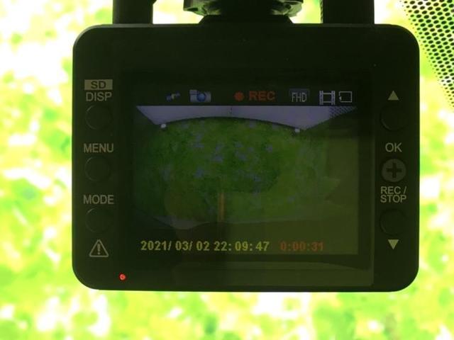 ハイウェイスターXプロパイロットエディション 社外7インチナビ/前後ドラレコ/全方位モニター/LED/地デジ/DVD/BT/社外 7インチ メモリーナビ/車線逸脱防止支援システム/ドライブレコーダー 前後/ヘッドランプ LED 全周囲カメラ(17枚目)