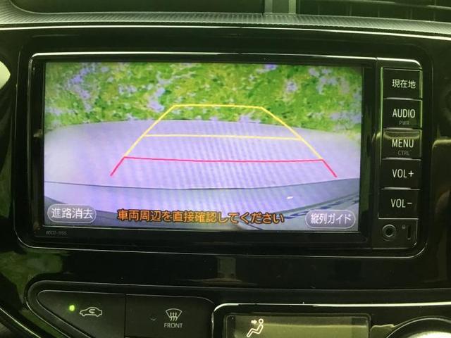 S 純正7インチナビ/バックモニター/セーフティセンス 衝突被害軽減システム バックカメラ レーンアシスト ETC Bluetooth アイドリングストップ オートマチックハイビーム オートライト(9枚目)