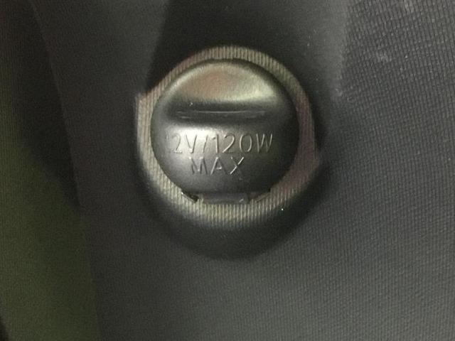 S 純正7インチナビ/バックモニター/セーフティセンス 衝突被害軽減システム バックカメラ レーンアシスト ETC Bluetooth アイドリングストップ オートマチックハイビーム オートライト(14枚目)