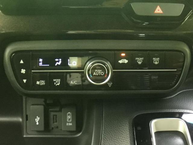 G・EXホンダセンシング 純正8インチナビ/両側パワースライドドア/ホンダセンシング 衝突被害軽減システム アダプティブクルーズコントロール 両側電動スライド バックカメラ LEDヘッドランプ メモリーナビ ETC(11枚目)