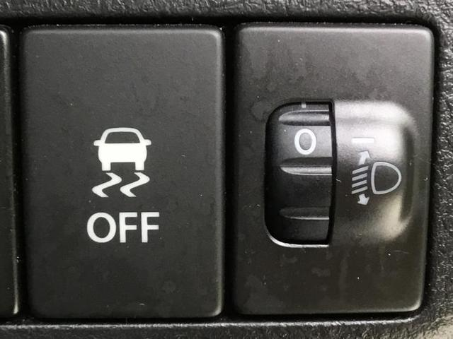 L EBD付ABS/横滑り防止装置/アイドリングストップ/エアバッグ 運転席/エアバッグ 助手席/パワーウインドウ/キーレスエントリー/シートヒーター 前席/パワーステアリング/FF/マニュアルエアコン(11枚目)