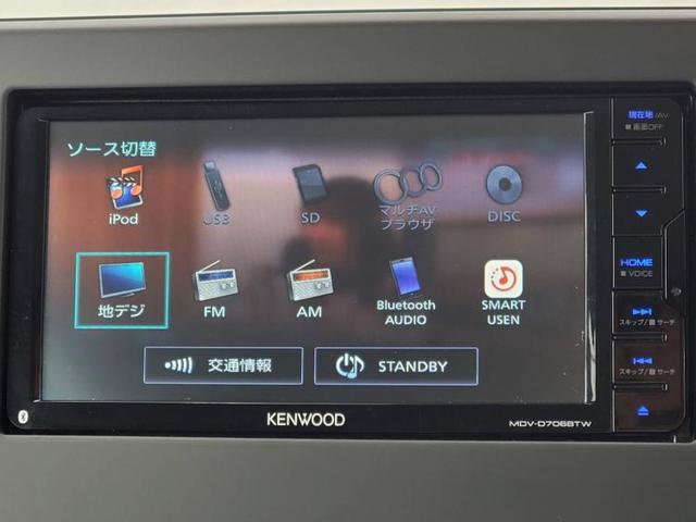 G 社外7インチナビ/TV/ハンズフリーオートスライドドア 衝突被害軽減システム LEDヘッドランプ 禁煙車 メモリーナビ DVD再生 レーンアシスト Bluetooth 片側電動スライド シートヒーター(10枚目)