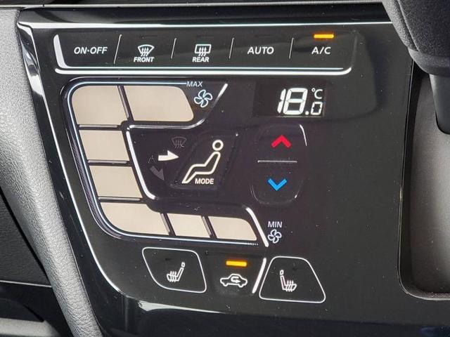 G 社外7インチナビ/TV/ハンズフリーオートスライドドア 衝突被害軽減システム LEDヘッドランプ 禁煙車 メモリーナビ DVD再生 レーンアシスト Bluetooth 片側電動スライド シートヒーター(11枚目)
