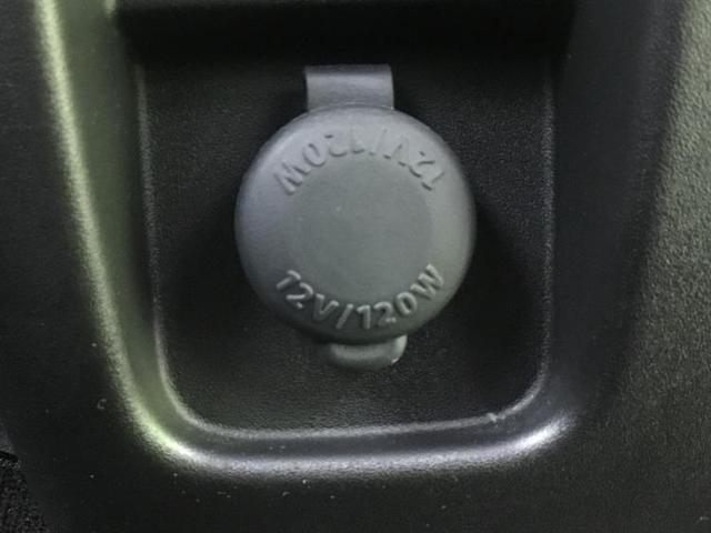 ハイブリッドG デュアルセンサーブレーキサポート/スライドドア/プッシュスタート 衝突被害軽減システム レーンアシスト 盗難防止装置 アイドリングストップ オートライト(16枚目)