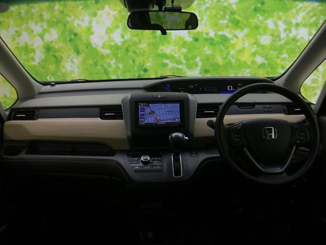 Gホンダセンシング フルセグ&BT対応社外7インチナビ/両側パワスラ/ホンダセンシング/社外 7インチ メモリーナビ/両側電動スライドドア/車線逸脱防止支援システム/Bluetooth接続/ETC/EBD付ABS(4枚目)