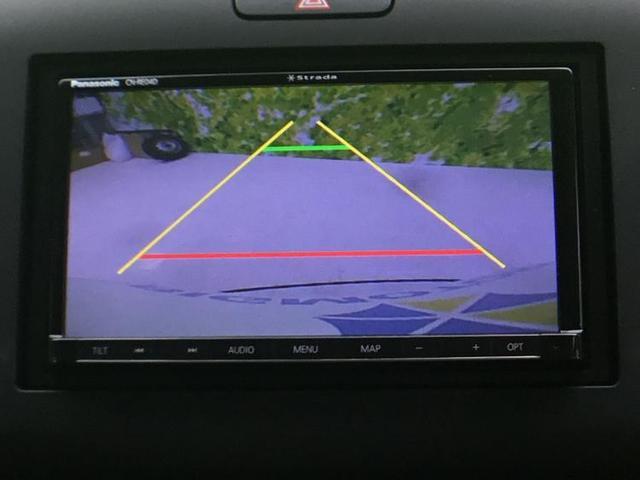 Gホンダセンシング フルセグ&BT対応社外7インチナビ/両側パワスラ/ホンダセンシング/社外 7インチ メモリーナビ/両側電動スライドドア/車線逸脱防止支援システム/Bluetooth接続/ETC/EBD付ABS(10枚目)