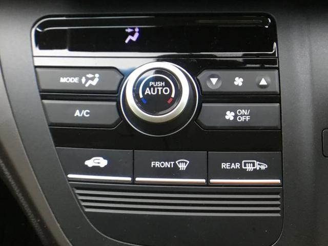 Gホンダセンシング フルセグ&BT対応社外7インチナビ/両側パワスラ/ホンダセンシング/社外 7インチ メモリーナビ/両側電動スライドドア/車線逸脱防止支援システム/Bluetooth接続/ETC/EBD付ABS(11枚目)