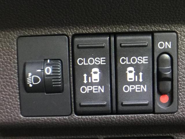 Gホンダセンシング フルセグ&BT対応社外7インチナビ/両側パワスラ/ホンダセンシング/社外 7インチ メモリーナビ/両側電動スライドドア/車線逸脱防止支援システム/Bluetooth接続/ETC/EBD付ABS(13枚目)