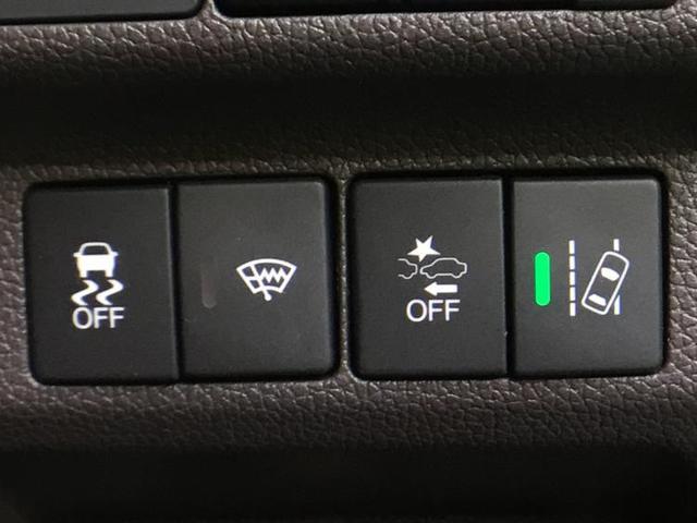 Gホンダセンシング フルセグ&BT対応社外7インチナビ/両側パワスラ/ホンダセンシング/社外 7インチ メモリーナビ/両側電動スライドドア/車線逸脱防止支援システム/Bluetooth接続/ETC/EBD付ABS(14枚目)