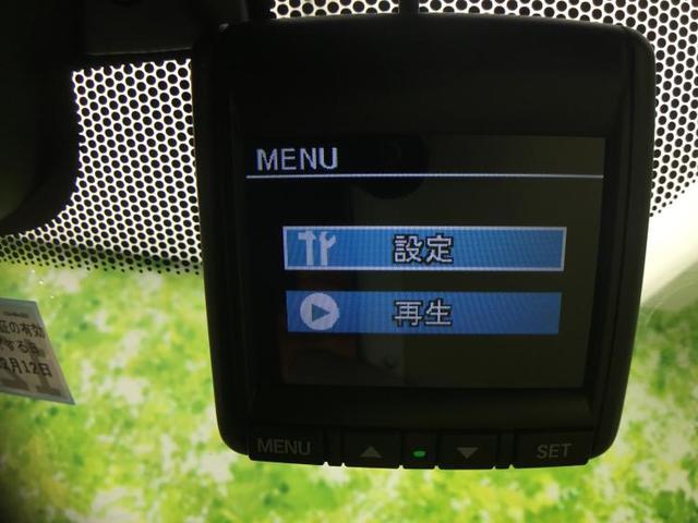Gホンダセンシング フルセグ&BT対応社外7インチナビ/両側パワスラ/ホンダセンシング/社外 7インチ メモリーナビ/両側電動スライドドア/車線逸脱防止支援システム/Bluetooth接続/ETC/EBD付ABS(16枚目)