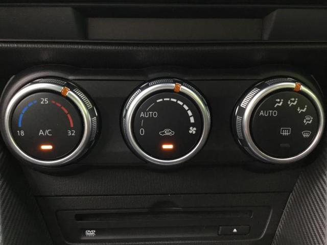 20Sプロアクティブ 純正 7インチ HDDナビ/シート ハーフレザー/車線逸脱防止支援システム/パーキングアシスト バックガイド/ヘッドランプ LED/ETC/EBD付ABS/横滑り防止装置 バックカメラ ワンオーナー(12枚目)