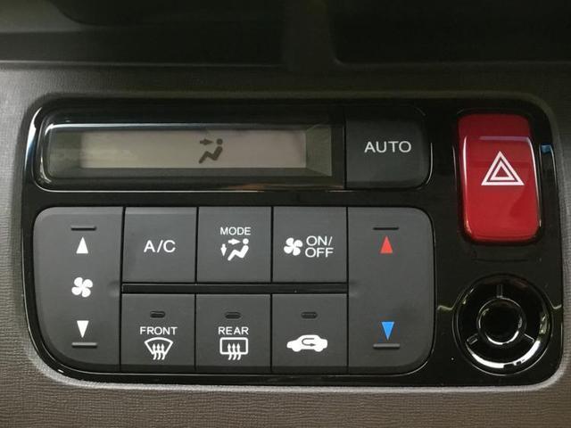 スタンダードツアラー 純正7型ナビ/CTBA/バックモニター/純正ドラレコ/スマートキー 衝突被害軽減システム バックカメラ ワンオーナー オートクルーズコントロール 禁煙車 メモリーナビ HIDヘッドライト ETC(10枚目)