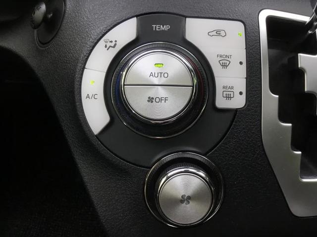 ハイブリッドファンベースG 純正 9インチ メモリーナビ/両側電動スライドドア/車線逸脱防止支援システム/ETC/EBD付ABS/横滑り防止装置/アイドリングストップ/TV/エアバッグ 運転席/エアバッグ 助手席/アルミホイール(11枚目)