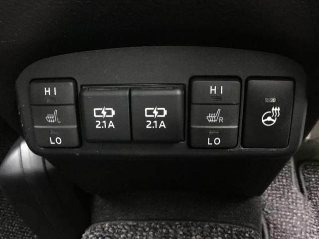 ハイブリッドファンベースG 純正 9インチ メモリーナビ/両側電動スライドドア/車線逸脱防止支援システム/ETC/EBD付ABS/横滑り防止装置/アイドリングストップ/TV/エアバッグ 運転席/エアバッグ 助手席/アルミホイール(17枚目)